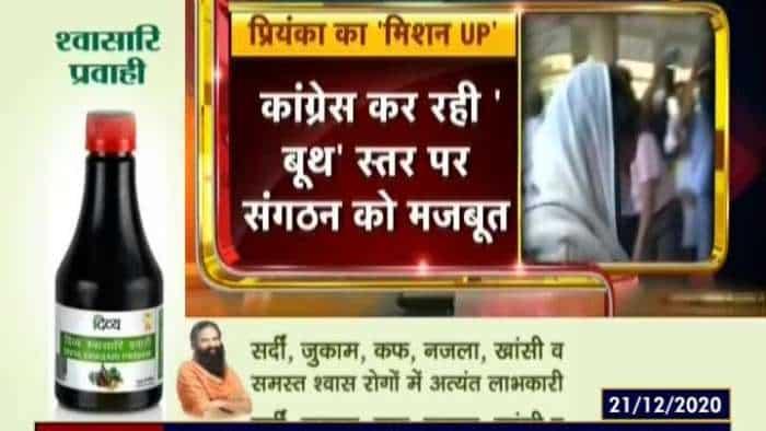 Desh-Duniya Top 20: Top 20 news of the day