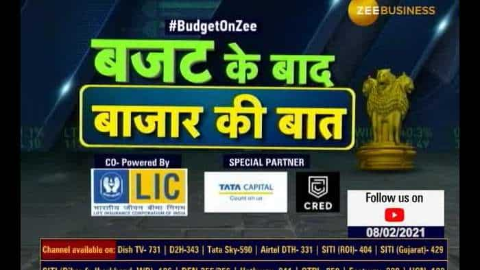 Bazaar Ki Baat: Know the sectors who can still perform better post budget