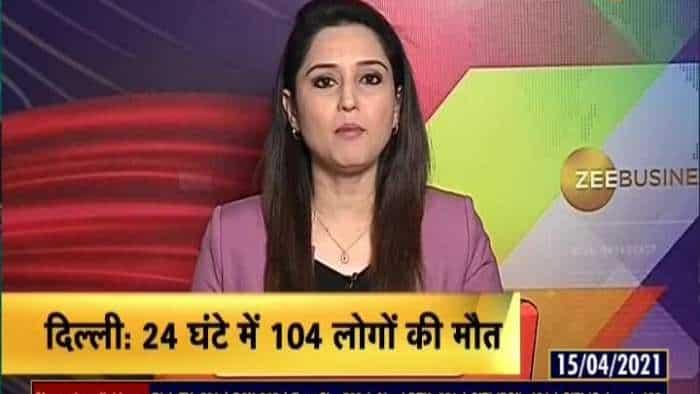 Coronavirus update: Weekend Curfew announced in Delhi