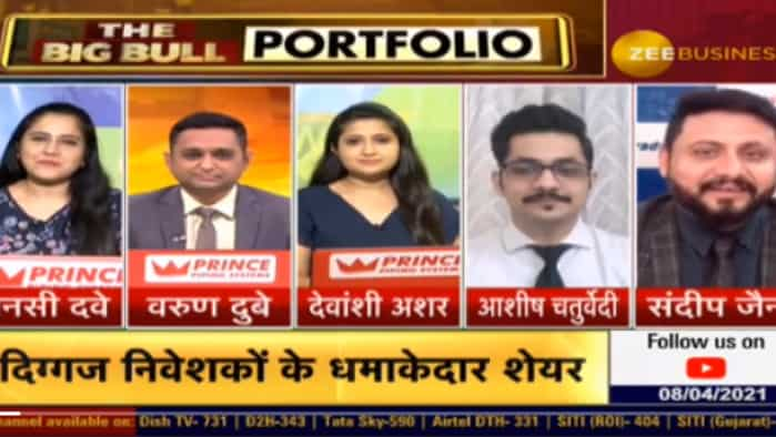 Radhakishan Damani portfolio stocks: This chemical counter has reported 68% profit; check what experts have to say