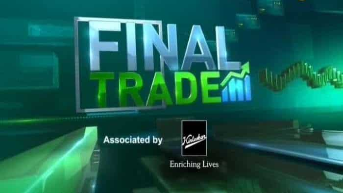 Final Trade: Know how the market performed on June 24, 2021