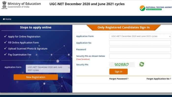UGC NET 2021: December 2020, June 2021 cycles MERGED - Check exam date, last date for online application, exam pattern, issue of admit cards and other details
