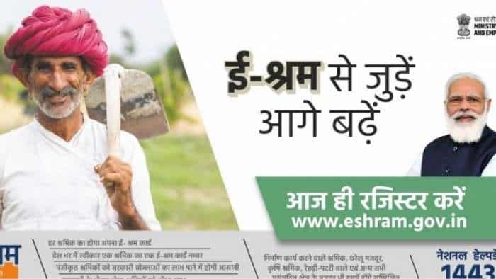 e-SHRAM portal registration: Check how to REGISTER, KEY OBJECTIVE, BENEFITS, ELIGIBILITY and MORE here