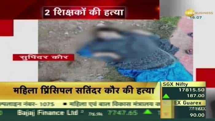 Terrorist attack in Eidgah area of Sri Nagar