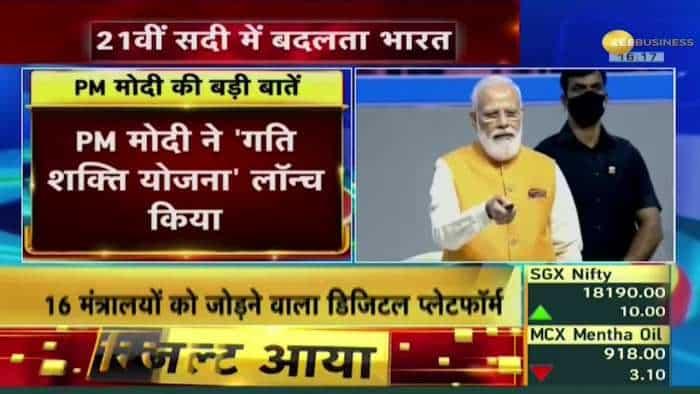 PM Modi unviels 'Gati Shakti Yojana', will play an important role in accelerating infrastructure