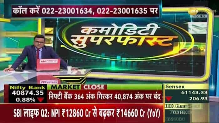 Commodity Superfast: US API stock up 23 lakh per barrel