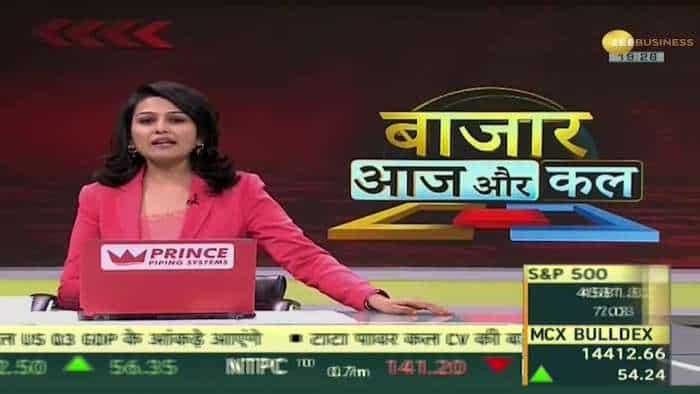 Bazaar Aaj Aur Kal: Know how market performed today, make tomorrow's strategy; Oct 27