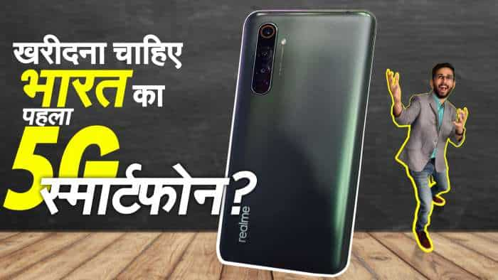 Realme X50 Pro 5G review: Should you buy India's first 5G smartphone?