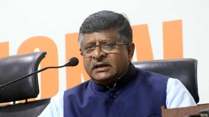 650 branches of postal payments bank to be operational by September 2017: Prasad
