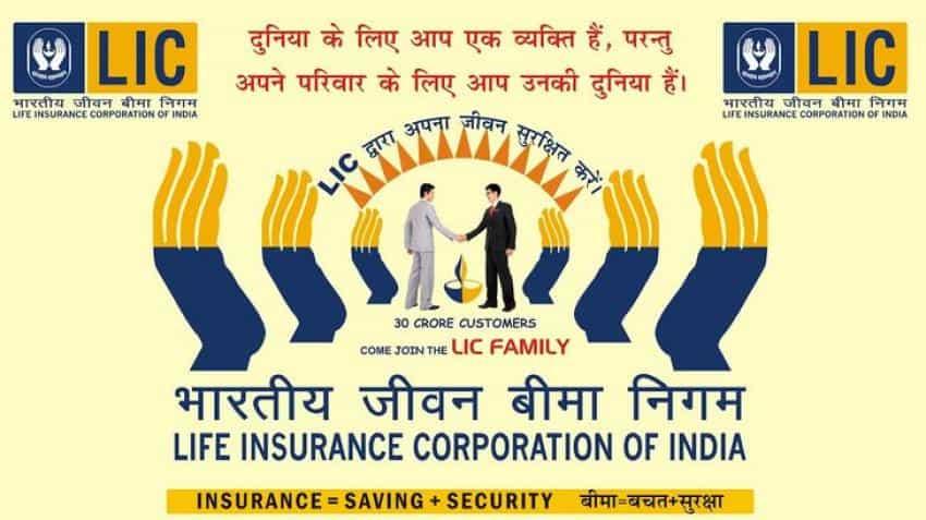 LIC may buy Rs 30,000 crore of SUUTI's assets