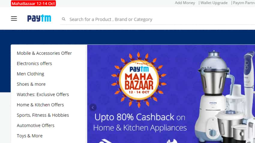 Paytm records nearly 4 million transactions on 1st day of 'Maha Bazaar Sale'
