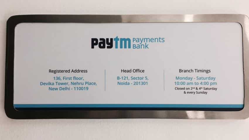 Paytm Payments Bank vs Airtel Payments Bank vs India Post Payments Bank: We review