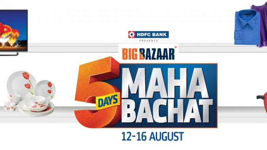 """Big Bazaar """"Maha Bachat"""" offer to end on August 16, this is what it is"""