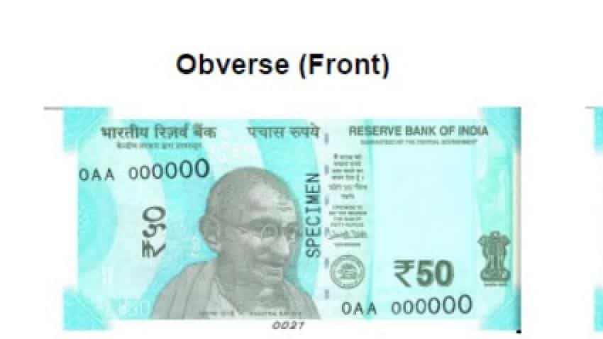 RBI introduces new Rs 50 banknote; here's what they look like