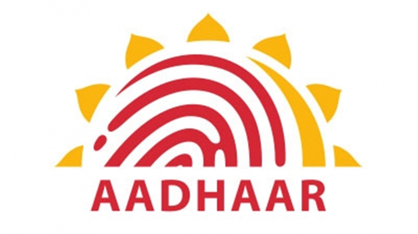 You don't need to share your Aadhaar number with anyone: Official
