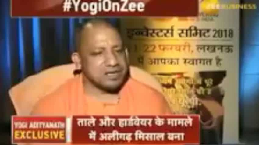 We have to change the face of Uttar Pradesh to be economic superpower: Adityanath
