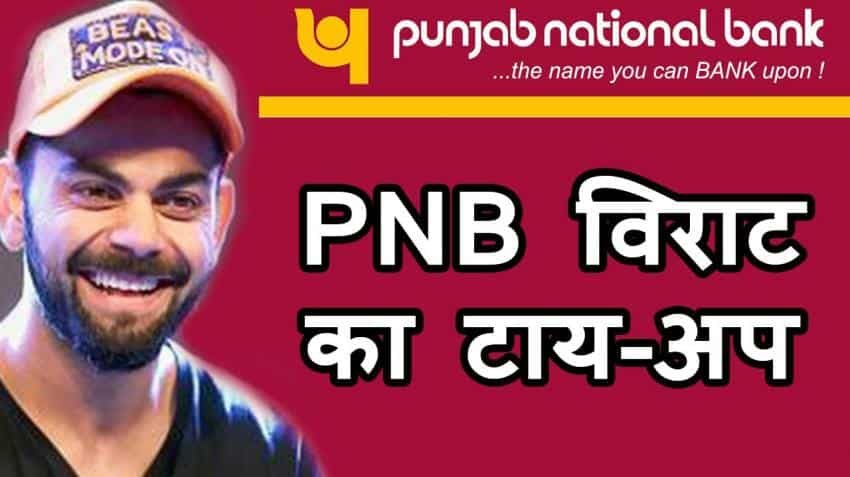 PNB says Virat Kohli continues to be its brand ambassador