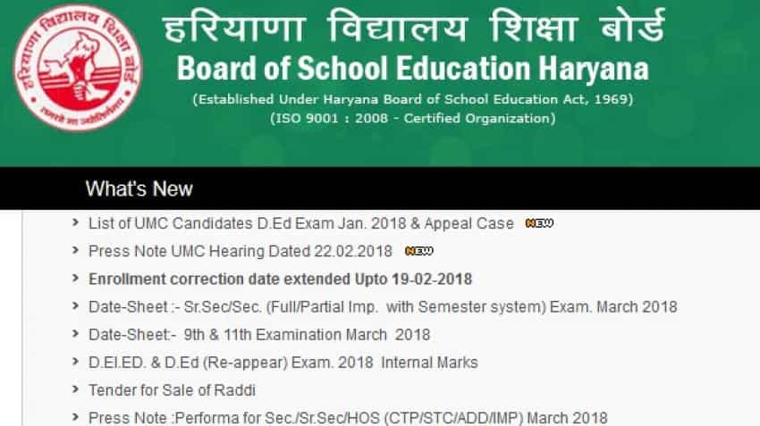 HTET 2017 Results: Bseh.org.in releases Haryana Teacher Eligibility Test results; also check Indiaresults.com