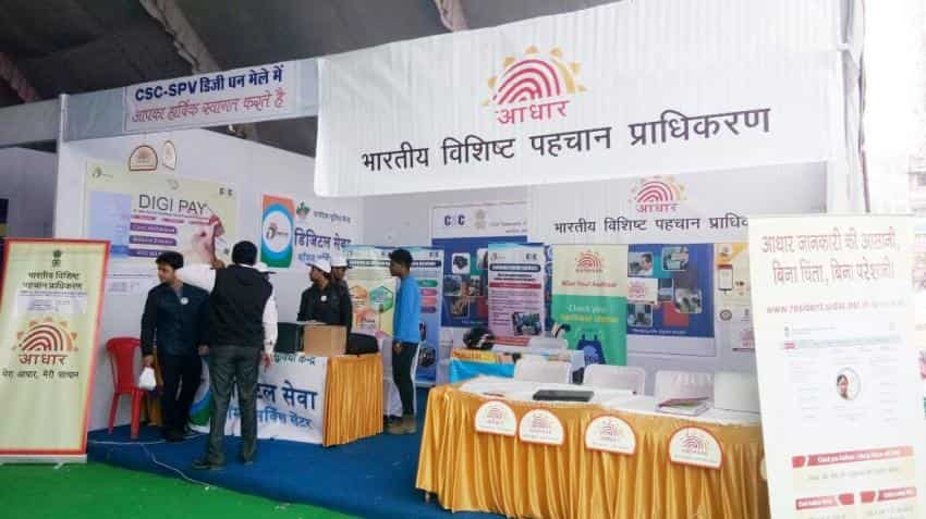 Aadhaar card Face ID authentication from July 1; is it for you? Here are 5 power points to know
