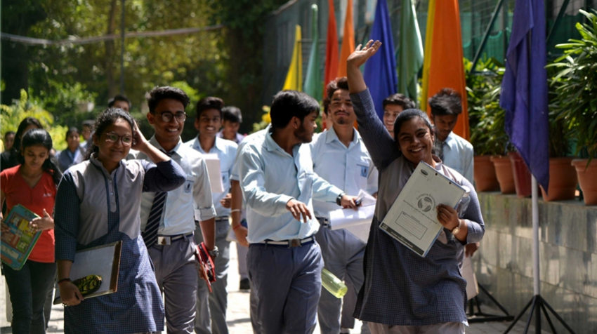 BSEB Bihar Board Class 12 result 2018: Check result date on biharboard.ac.in; latest BSEB Bihar board Class 12 Intermediate results updates here