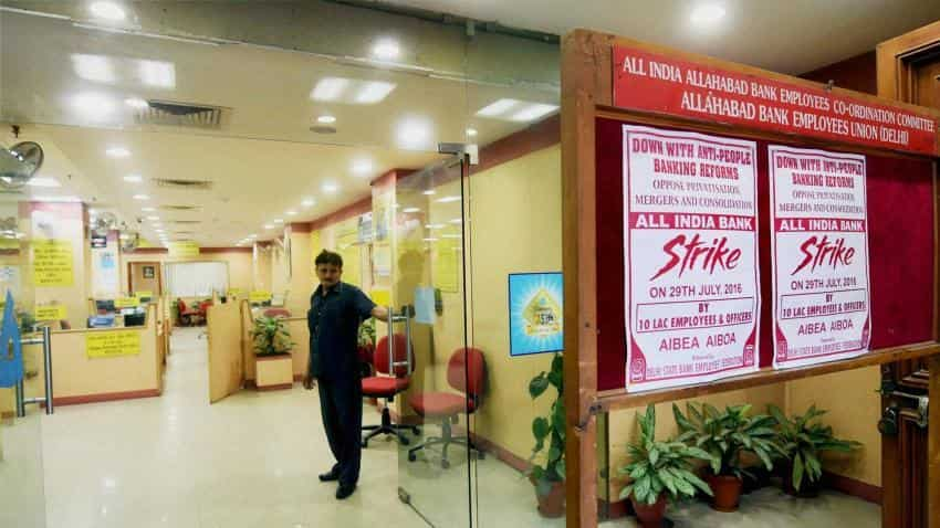 Bank strike: SBI staff union to hold 2-day protest on May 30-May 31
