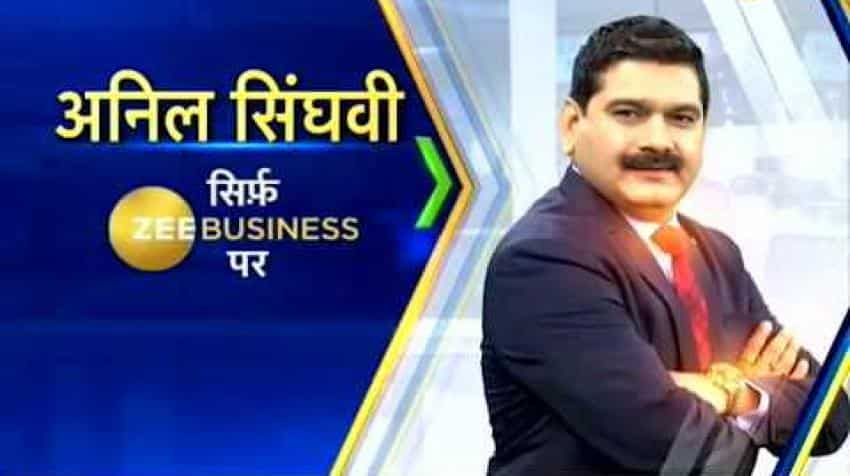 Anil Singhvi's Market Strategy June 1: Light rollover of 63% in Nifty; Auto, Metals, Private Banks and Aviation to be negative