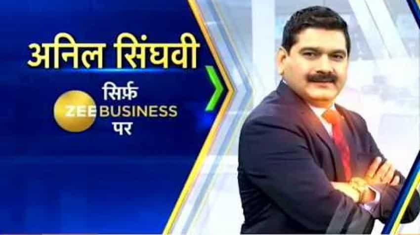 Anil Singhvi's Market Strategy June 11: Market trend to be positive; Short IDBI Bank