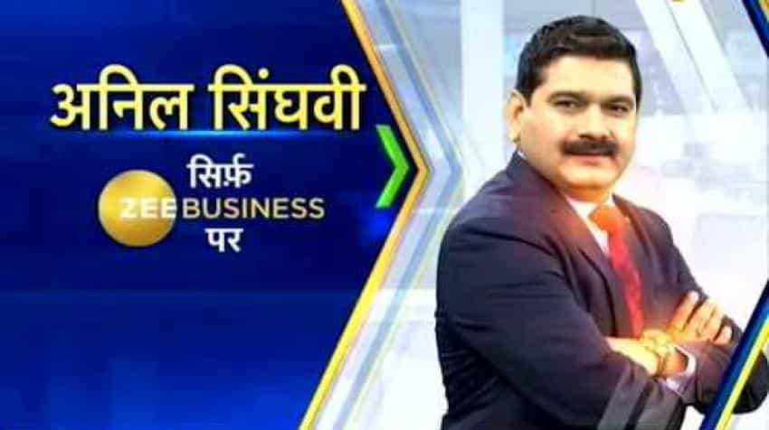 Anil Singhvi's Market Strategy June 13: Market trend positive; TCS is stock of the day
