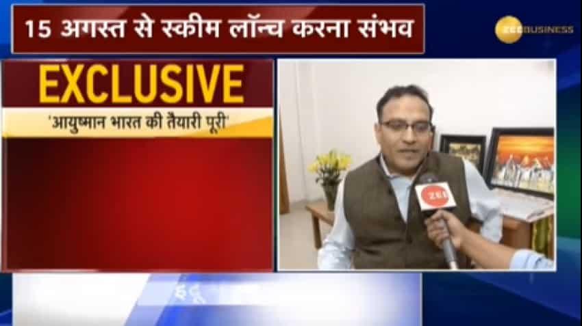 PM Narendra Modi will set date for Ayushman Bharat scheme roll-out: Indu Bhushan