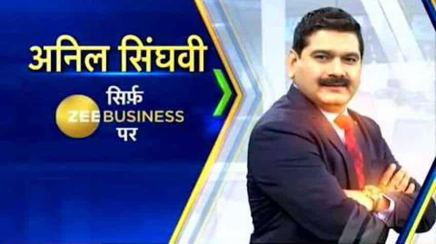 Anil Singhvi's Market Strategy June 27: FMCG positive, OMC, Aviation to be bearish today