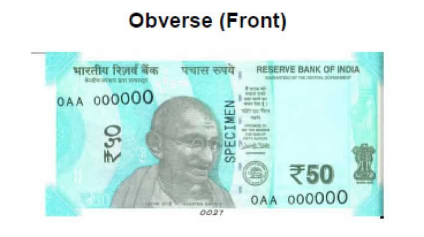 Fake Rs 50 currency note in your purse? Get out of trouble, find out now