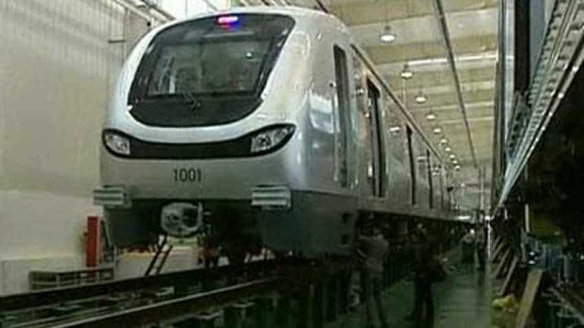 Recruitment 2018: Mumbai Metro invites applications for 16 posts on mmrcl.com; check last date