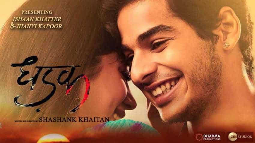 Dhadak box office collection: Janhvi Kapoor, Ishaan Khatter starrer is now a Rs 50 cr film