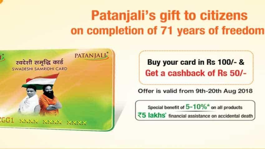 Baba Ramdev's Patanjali announces big cashback on Swadeshi Samriddhi Card: Know how it will benefit you