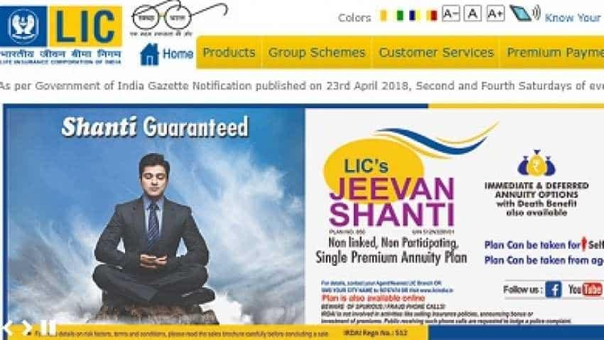 LIC Jeevan Shanti pension plan vs Jeevan Akshay vs Jeevan Nidhi vs Pradhan Mantri Vaya Vandana Yojana : Benefits explained