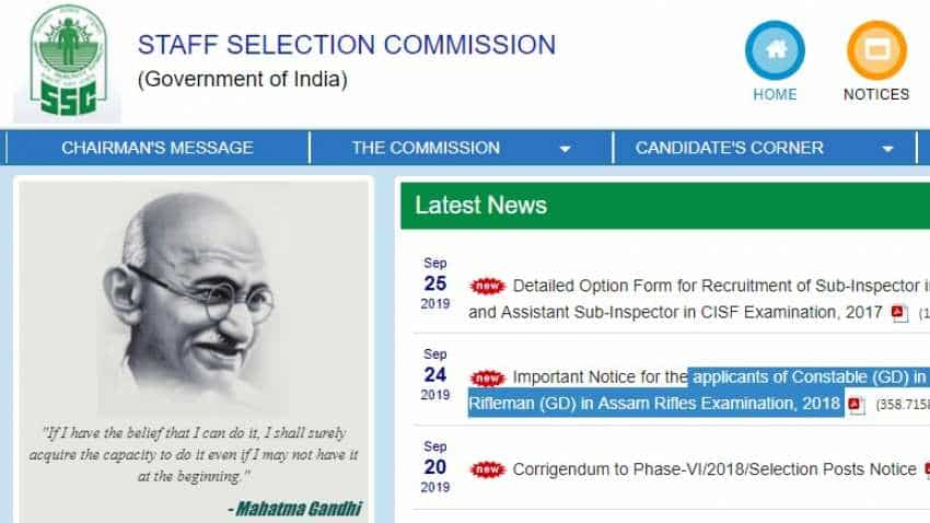 SSC Recruitment 2018: Important notice for Delhi Police, CAPF, CISF candidates released - Check here