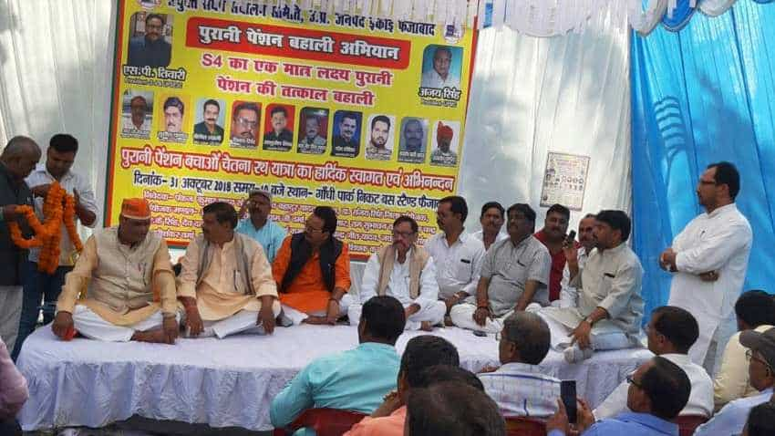 7th Pay Commission: This big reason may spark massive protest by government employees in Uttar Pradesh