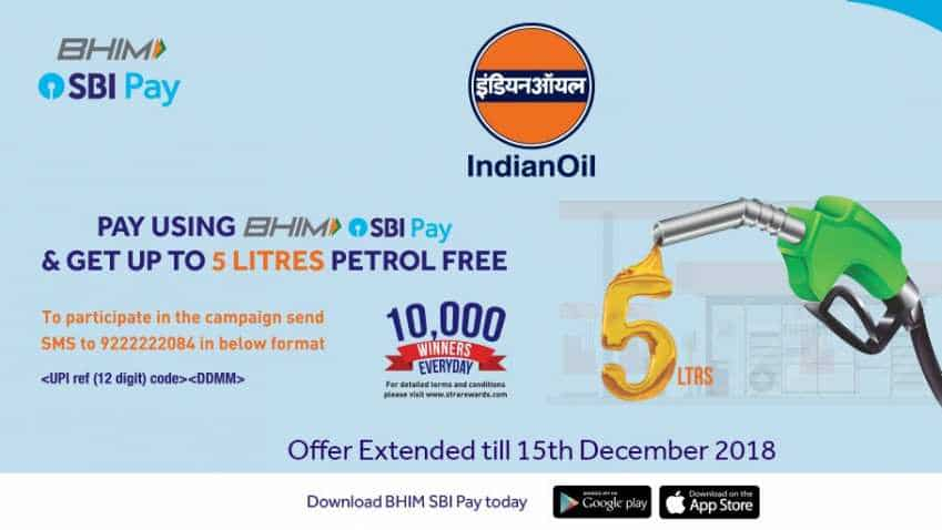 Good news! SBI extends FREE 5 litres petrol deadline; all you need is Rs 100, know how to avail this offer