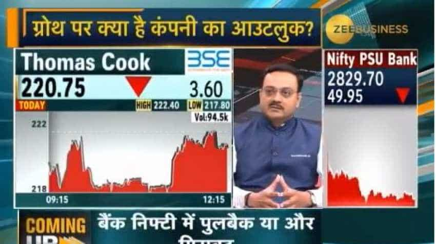Thomas Cook's debt level will not have any impact on our Indian business: Mahesh Iyer, TCIL