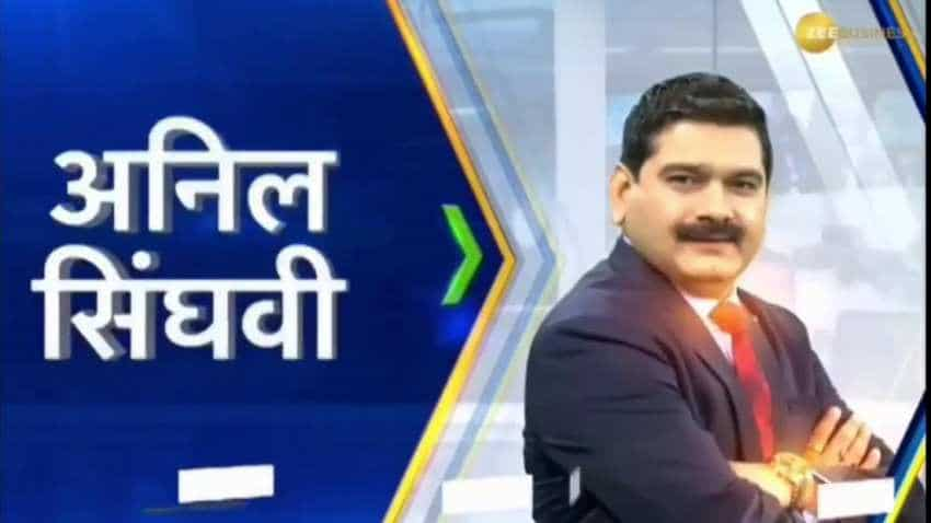 Anil Singhvi's Market Strategy December 13: Banks & NBFC are Positive; IOC & MTNL are Stocks of the Day