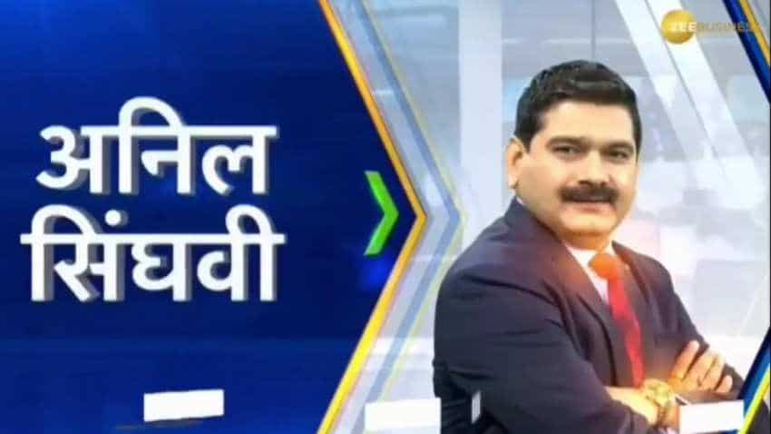 Anil Singhvi's Market Strategy December 14: IOC is Stock of the Day; Banks & NBFC sector is in focus