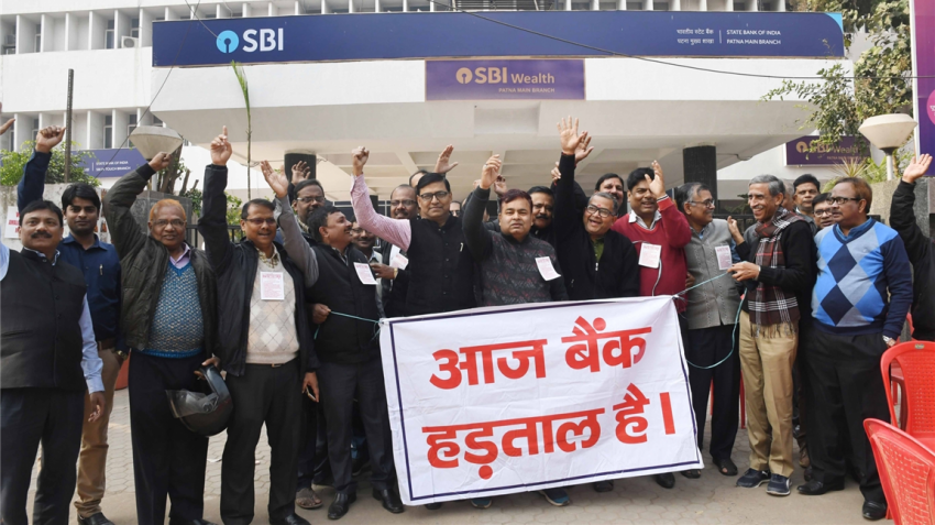 Bank Strike on 26th December 2018: 10 lakh employees to protest against Bank of Baroda-Dena Bank-Vijaya Bank merger, hit services