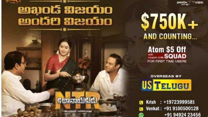 NTR Kathanayakudu box office collection day 4 worldwide: Balakrishna, Vidya Balan starrer set to cross $1 million dollar mark in US