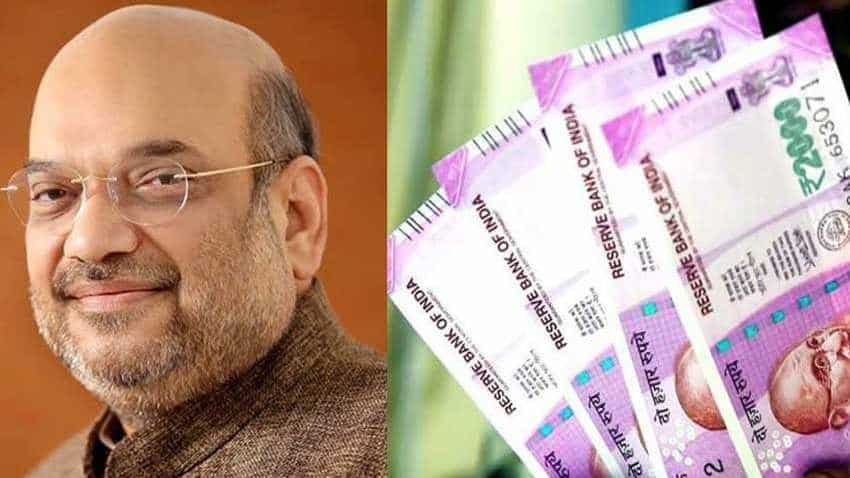 7th Pay Commission: Good salary news for these these government employees! This is what BJP chief Amit Shah has promised