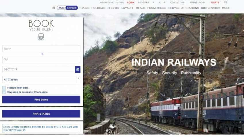 irctc registration verification code