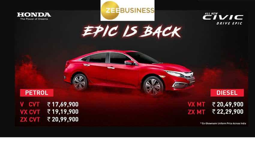 New Honda Civic 2019 LAUNCHED: Check Confirmed Prices, Petrol and Diesel Mileage, Specifications, Key Features, Images and other details