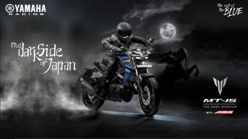 Much-awaited Yamaha MT-15 launched - Know price, features and specifications