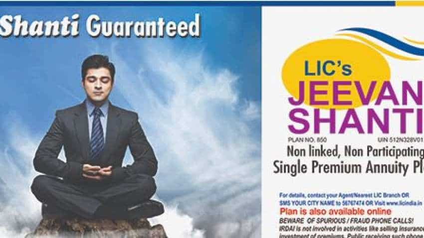 LIC Recruitment 2019: New officer jobs announced for Life Insurance Corporation aspirants at licindia.in