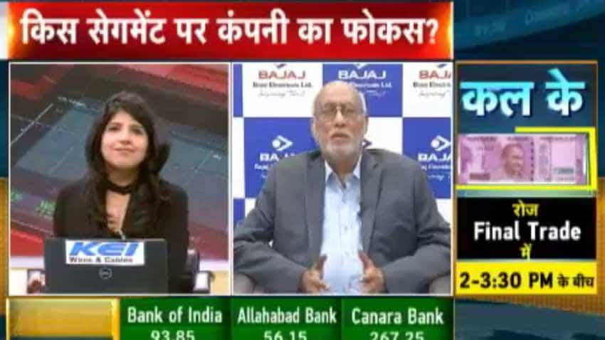 EPC business will grow by 50-60%; Consumer Product business will grow by 20-25%: Shekhar Bajaj, CMD, Bajaj Electricals