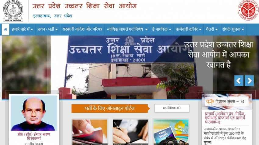 UP Higher Education Recruitment 2019: UPHESC invites vacancy for 290 Principal Posts